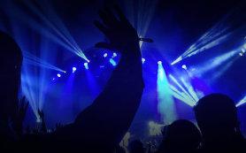 upr concert